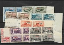 Morocco French POs in Tangier interesting range of mint of high vals MNH (I183)