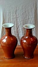 PAIR ANTIQUE EARLY 20C CHINESE  OXIDIZED RED-ORANGE PORCELAIN VASE, 6 mark seal