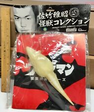 Ccp  Gavadon (A) Ultraman Series Masaaki Satake Sofubi Ultramonster Vinyl Figure