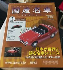 Norev 1/43 TOYOTA Sports 800 (1965) Japanese Cars Collection + Magazine Vol. 13
