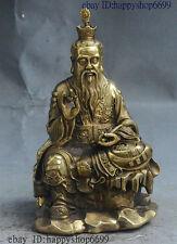 """7"""" China Taoism Immortal Brass Taoist priest Tai shang Lao jun Lao-tzu Statue"""