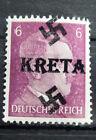 Local Deutsches Reich WWll Propaganda,Private overprint Kreta MNH