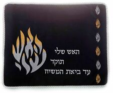 Black Tallit Tefillin Jewish Tallitot Tallis Jewish Torah Tallis Bag טלית תפילין