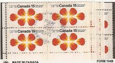 CANADA #541p USED MATCHED SET OF BLANK CORNER BLOCKS