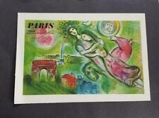 "Marc Chagall Romeo & Juliet Mourlot  Poster off-set Lithograph 6.5"" x 9.5"" 1975"