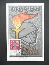 Russia MK 1970 Victory 2. WK Maximum Card Carte Maximum Card MC cm a8197