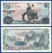 KOREA  5 Won 1978  UNC  P.19 e