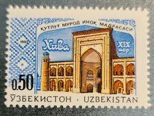 Uzbekistan 1992 Sc4 Mi4 1v mnh Uzbek History Architecture.