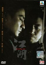 Jiang Hu (2004) English Sub _ HK Movie_ DVD _Region 0 _ Andy Lau , Jacky Cheung