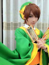 Japanese Anime Cardcaptor Sakura Li Syaoran Cosplay Costume