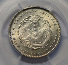 China 1899 ~08 Kwangtung 20 Cents silver PCGS MS63 lustrous rare this grade PC03