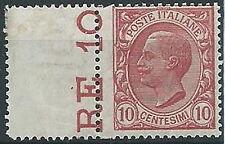 1906 REGNO EFFIGIE 10 CENT VARIETà DENTELLATURA SPOSTATA MNH ** - W151