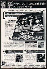1976 Sweet Anthology vintage JAPAN album promo press ad / print advert 06m
