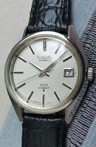 Vintage Seiko KS King Seiko High Beat automatic watch in steel, 5625-7111, runs