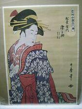 THE GEISHA GIRL  JAPANESE JAPAN VINTAGE POSTER REPRINT CNG1114