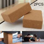 2 x Cork Yoga Blocks/Bricks For Alignment - Natural & Eco-Friendly - Free UK New