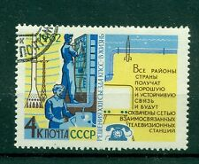 Russie - USSR 1962 - Michel n. 2697 - Tranches décisives du plan
