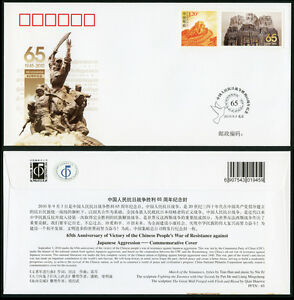 CHINA 2010 PFTN-65 65th Anniversary of Victory of against Japanese CC/FDC
