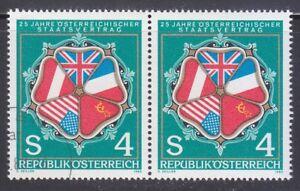 Austria 1980 MNH & CTO NH Mi 1641 Sc 1152 Flags of Austria & Four Powers