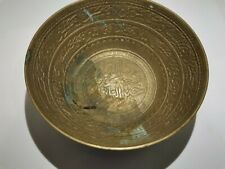 Antique Copper Bowl over 100 years old with Arabic writing II