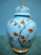 Mary Kay Porcelain Hand Decorated Ginger Jar