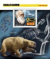 Sao Tome & Principe Charles Darwin Stamps 2020 MNH Dinosaurs Ships People 1v S/S