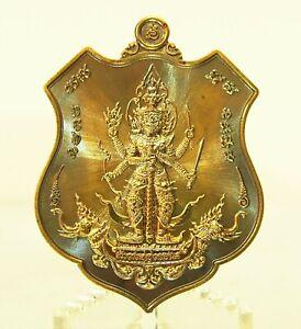 Thai Amulet Giant Garuda Krut Thao Wessuwan MahaTecho Brass-black Oxide LP Rak