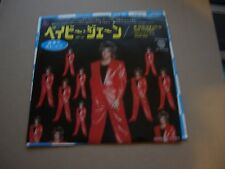 """ROD STEWART  - BABY JANE - 7"""" PICTURE INSERT - JAPAN PRESSING - USED AS A PROMO"""
