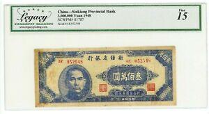 China  ... P-S1787 ... 3.000.000 Yuan ... 1948 ... *F* (15)