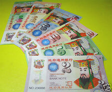 Singapore Portrait 4th Series Style Hell Money Banknote 6 Stack V