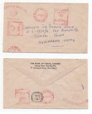1974 INDIA Cover NEW DELHI To HYDERABAD Meter Mail BANK OF TOKYO