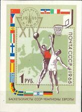 Russia USSR 1965 Mi blok 40 Basketball European Championship MNH