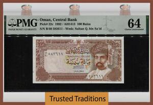 TT PK 22c 1992 OMAN CENTRAL BANK 100 BAISA SULTAN Q. BIN SA'ID PMG 64 CHOICE UNC