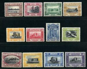 Jordan Transjordan 1933 Definitives 1m - 200m SG 208-219 Mint Slight Gum Toning