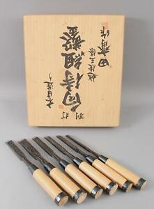 Boxed Set 6 Signed Japanese Damascus Mokume Blued Steel Woodworking Chisels, NR