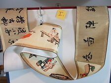 altes Rollbild Akt Sex Stellungen China Gemälde Aquarell Scroll HANDARBEIT  4,6m