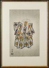Tarada Akitoyo Japanese Woodblock Print