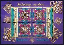 2016. Kazakhstan. Kazakh ornaments. MNH. S/sheet