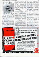 Другая реклама по чаю и кофе
