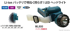 MAKITA LED Rechargeable Headlight 18V 14.4V Li-ion ML800 Body Only With Tracking