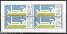 QATAR  2014  2014 WORLD SOCIAL SECURITY FORUM  SHEET OF FOUR   MINT NH