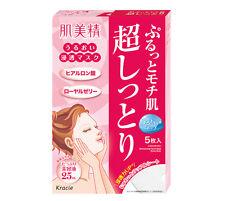 KRACIE Hadabisei Moisturizing Face Mask (Extra Rich) 5 pieces 5 pieces Japan