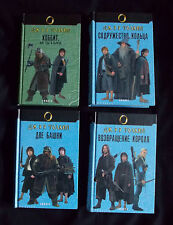 """The Hobbit"" and ""The Lord of the Rings"" by Tolkien (russian Edition 2001)"