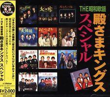 Tonosama Kings - The Showa Kayo Special - Japan CD NEW