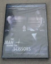 The Man Behind the Scissors (DVD, 2005)