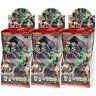 Cartes JCC Pokemon Soleil et Lune SL7 Tempête Céleste 90 Boosters Pack Coréen