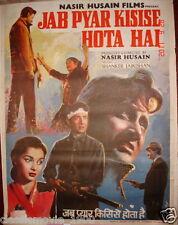 BOLLYWOOD JAB PYAR KISI SE HOTA HAI (1961) POSTER DEV ANAND