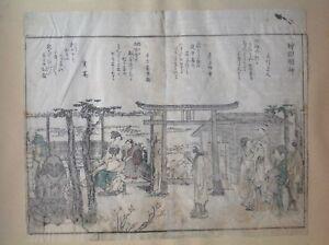 D'après HOKUSAI 1760-1849 Ukiyo-e Estampe Japonaise XIXe Scène Palais Page album