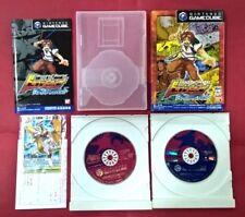 Dragon Drive: D-Masters Shot - GAMECUBE - USADO - BUEN ESTADO