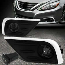 FOR 16-18 NISSAN ALTIMA SMOKED LENS BUMPER DRIVING FOG LIGHT LAMP W/BEZEL+SWITCH